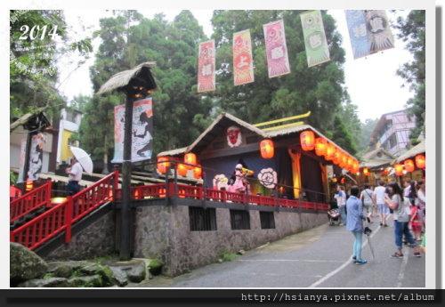 溪頭妖怪村 (75)
