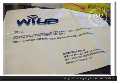 2014秋遊沖繩 WIFI (4).JPG