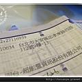 2014秋遊沖繩 WIFI (6).JPG