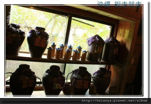 2014OKA-01琉球茶坊 (5)