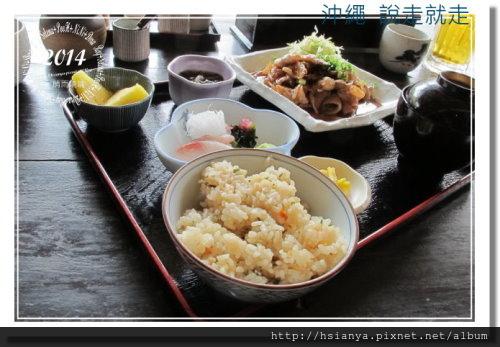2014OKA-01琉球茶坊 (6)