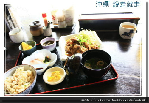 2014OKA-01琉球茶坊 (11)