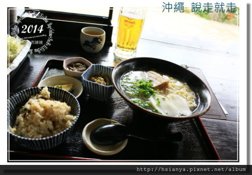 2014OKA-01琉球茶坊 (10)