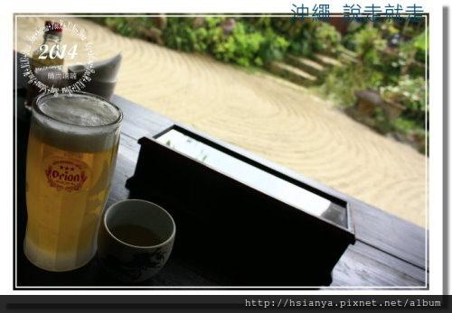 2014OKA-01琉球茶坊 (14)