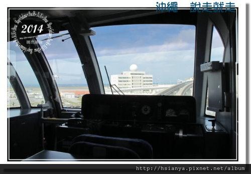 2014OKA-03街道  (4)