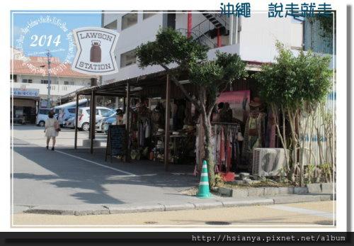 2014OKA-03街道  (12)