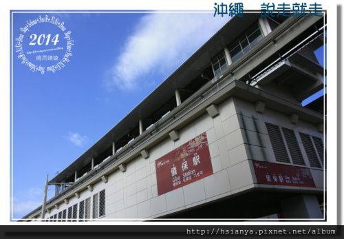 2014OKA-03街道  (13)