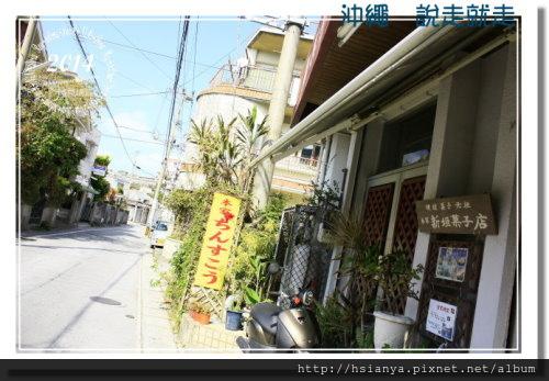 2014OKA-03街道  (14)