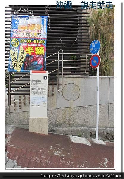 2014OKA-03街道  (16)