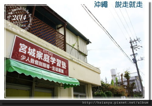 2014OKA-03街道  (17)