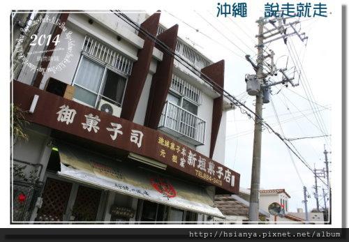2014OKA-03街道  (22)