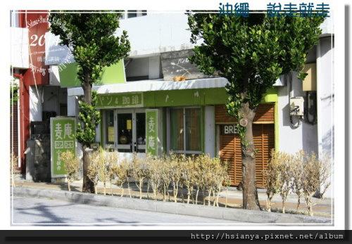 2014OKA-03街道  (33)