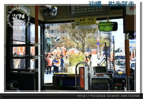 2014OKA-04公車 (5)