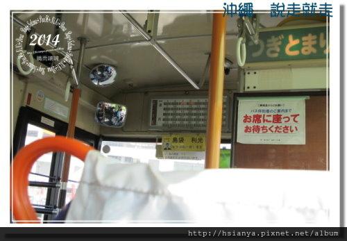 2014OKA-04港川外人住宅 (33)