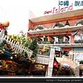 2014OKA-05美國村 (11)