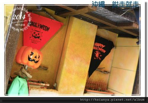 2014OKA-05美國村 (23)