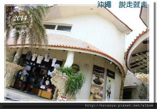 2014OKA-05美國村 (28)