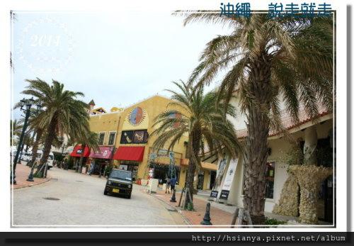 2014OKA-05美國村 (29)