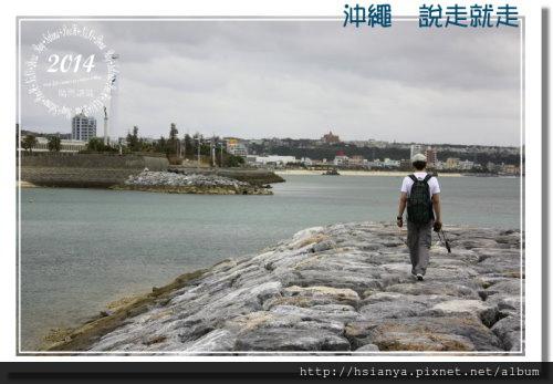 2014OKA-05美國村 (33)