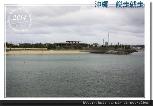 2014OKA-05美國村 (34)