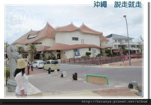 2014OKA-05美國村 (43)