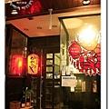 2014OKA-06居酒屋