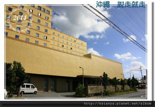 2014OKA-07太平洋飯店 (1)