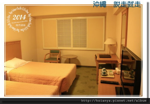 2014OKA-07太平洋飯店 (6)