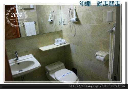 2014OKA-07太平洋飯店 (7)