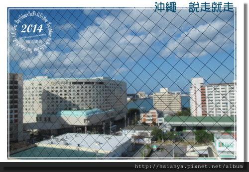 OKA-G飯店 (1)