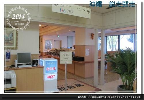 OKA-G飯店 (2)