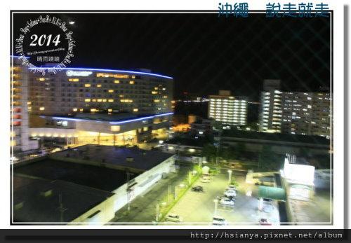 OKA-G飯店 (3)