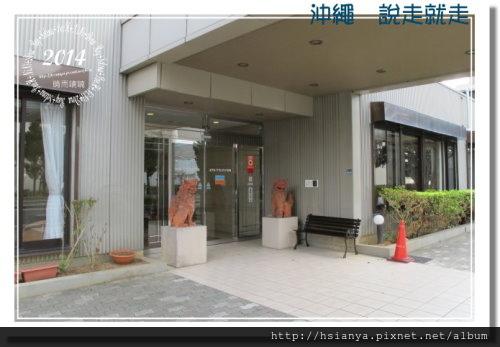 OKA-G飯店 (6)