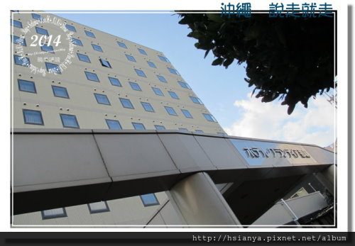 OKA-G飯店 (7)