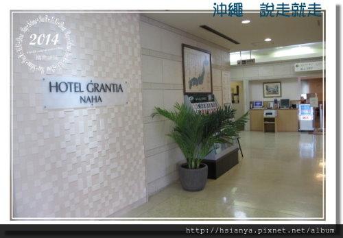 OKA-G飯店 (9)