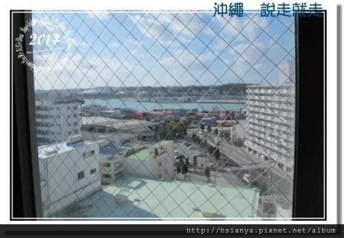 OKA-G飯店 (11)