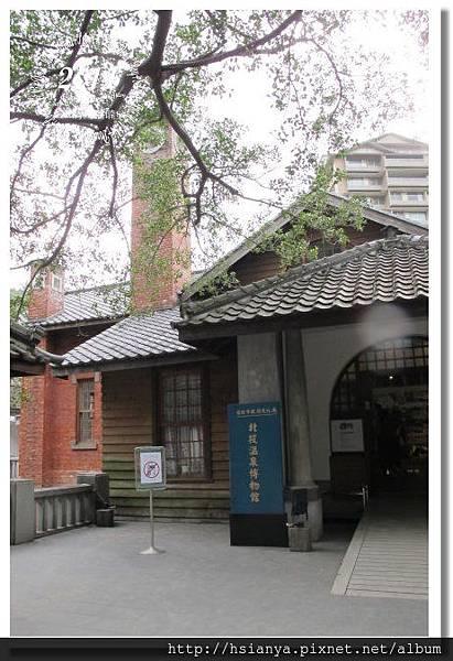 10312北投文物館 (2).JPG
