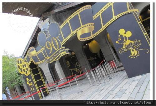 10312松菸迪士尼展 (1).JPG