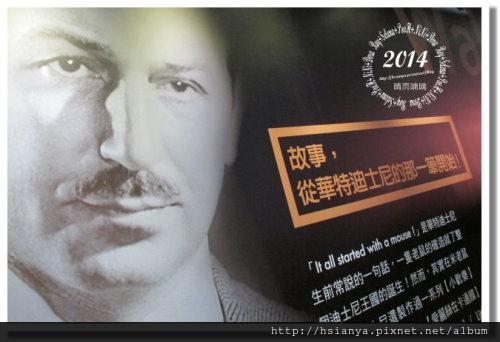 10312松菸迪士尼展 (9).JPG