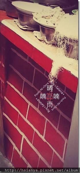 201503蘇家古早麵 (2).jpg