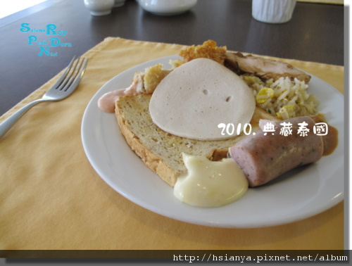P991120-第五天飯店- (14).JPG