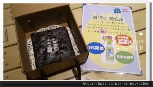 10505愛10克 (6).jpg
