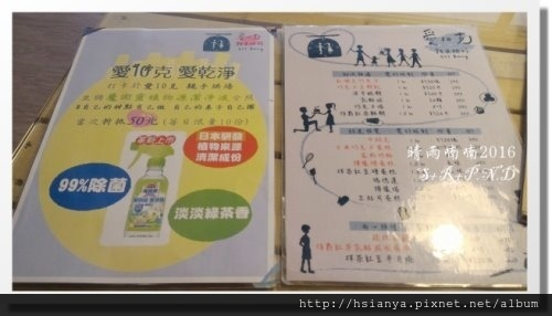 10505愛10克 (14).jpg