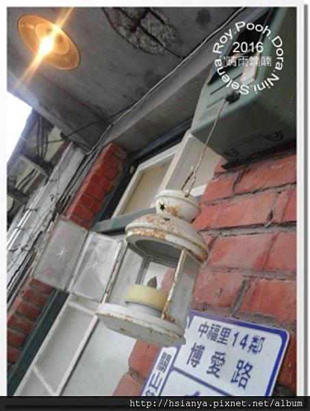 10506愛旅遊 (29).jpg
