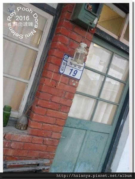 10506愛旅遊 (31).jpg