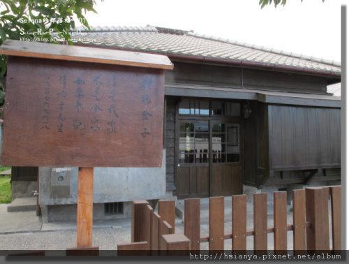 P0227池上.關山 (17).jpg