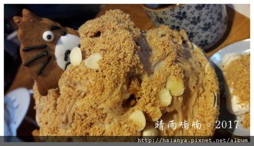 201708夜貓子冰店 (2).jpg