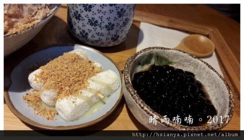 201708夜貓子冰店 (4).jpg