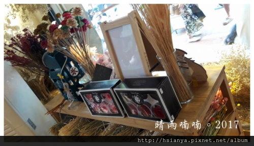 201708夜貓子冰店 (8).jpg