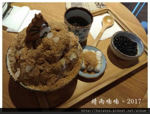 201708夜貓子冰店 (15).jpg